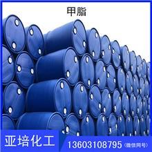 贵州化工原料回收价格 甲脂 乙脂回收公司