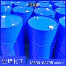 甲酸甲酯回收价格 四川回收废旧化工原料