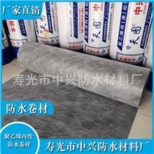 聚乙烯丙纶复合防水卷材 高分子聚乙烯丙纶防水卷材 甘肃聚乙烯丙纶复合防水卷材 TS布