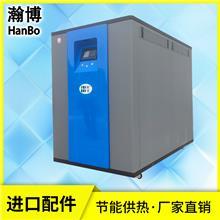 燃气锅炉型号参数表 热效率108%的燃气锅炉 全预混表面燃烧  常压热水锅炉