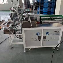 山东包装机厂家直供海绵擦中包机设备