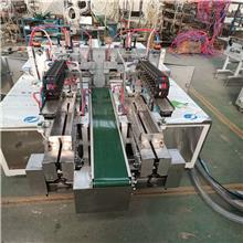 玉堂铭机械 山东海绵擦包装机 包装机设备 海绵擦包装机