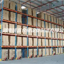 重型仓储货架厂 横梁式货架 物流货架 工厂货架 定制货架