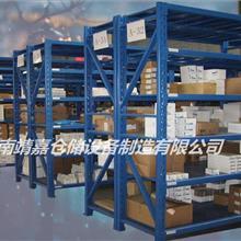 湖南轻型货架 仓储 货架 轻型仓库货架 储物货架