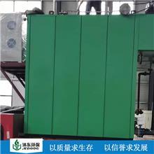 催化氧化设备 氧化处理设备 沐东环保 智能化控制 排放达标