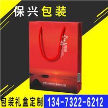 牛皮纸袋服装袋定做 礼品包装袋定制 企业广告购物手提袋 厂家供应 北京