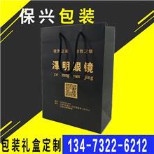 牛皮纸手提袋定做 纸袋定制 定做装纸袋 外卖广告购物企业礼品包装印logo