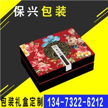 定做食品纸盒袜子内裤包装盒牛皮纸抽屉盒现货折叠彩盒礼品盒定制