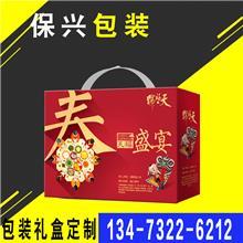 定做创意包装盒糖果彩盒 花果茶叶坚果零食食品礼品包装纸盒定做