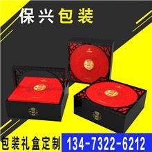 手提彩盒定做宠物粮电子产品盒彩盒印刷礼盒包装盒瓦楞纸盒定做 欢迎电联
