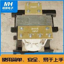 UV变压器厂家-明辉电子-汞灯变压器-潮州镓灯变压器-厂家批发