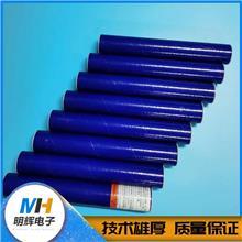 明辉电子-UV固化灯-厂家批发-贵州UV汞灯-镓灯厂家