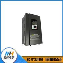 厂家直销-UV电子电源-明辉电子-广东UV灯管电子电源-触发器厂家
