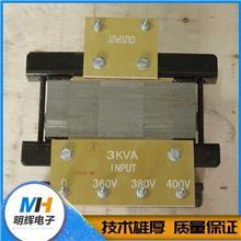 厂家直销-UV变压器厂家-明辉电子-湖北汞灯变压器-镓灯变压器