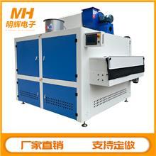 明辉电子-大型UV机-厂家直销-云南台式UV机供应-UV机零售