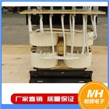 安徽镓灯变压器-厂家批发-铜线变压器-明辉电子-变压器厂家