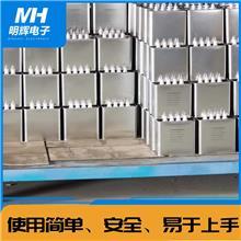 厂家直销-UV电容厂家-明辉电子-湖北镓灯电容-可调电容
