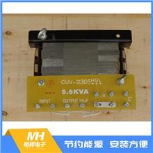 厂家批发-变压器-UV变压器厂家-云南汞灯变压器-明辉电子