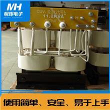 江西变压器厂家-明辉电子-UV变压器-汞灯变压器-厂家直销