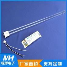 福建UV固化灯-UV汞灯厂家-明辉电子-UV光解灯-UV光氧气催化灯