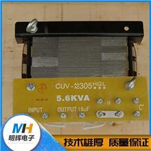 镓灯变压器-厂家直销-佛山铜线变压器-明辉电子-变压器厂家