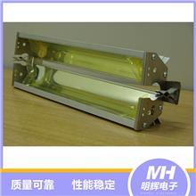 明辉电子-UV灯罩反光片-厂家直销-河南灯罩厂家-反光灯罩