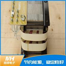 山东汞灯变压器-厂家直销-镓灯变压器-铜线变压器厂家-明辉电子