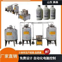 发酵乳设备 做青海老酸奶生产线机器 酸奶机子