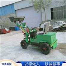 座驾式铲车 小型四驱铲车 矿用电动铲车 销售供应