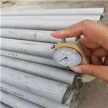 不锈钢无缝管 304不锈钢无缝管粗加工 规格齐全