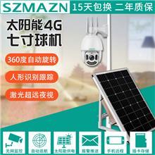 100W高功率太阳能板电池组摄像机 4G手机远程监控设备套装