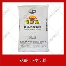 批发 25kg食品级面筋粉增筋粉优级面筋粉烤面筋专用粉 花鼓谷朊粉