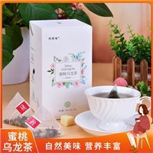 东荣堂蜜桃乌龙茶源头工厂直销现货批发可接急单联系方式18721199554