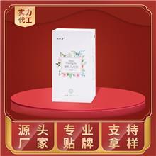 蜜桃乌龙茶源头工厂直销OEM代加工贴牌定制可一件代发批发组合型花草茶袋泡茶