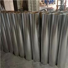 厂家供应 表面挺刮铝箔玻璃钢板 任意裁剪玻璃钢平板 量大优惠 保温铝箔玻璃钢平板