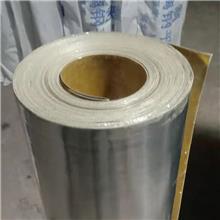 按需供应 管道用玻璃钢板 表面挺刮铝箔玻璃钢板 可定制 复合玻璃钢板