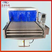 小型消毒防疫机器 水产品外包装消毒设备 美赫冷链外包装消毒机