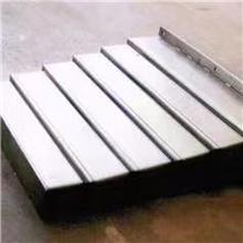 数控钢板护罩 导轨钢板护罩 数控车床防护罩 欢迎选购