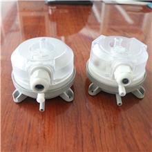 国威厂家供应 微型压力传感器 半导体压力传感器 压力传感器销售 规格齐全