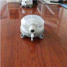 国威批发供应 显示压力传感器 高精度差压变送器 压力传感器定制 欢迎选购