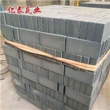 亿泰手工砖 古建方砖 中式庭院铺地砖 价格实惠