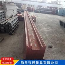 机床尾座铸件 异型机床铸件 数控机床床身铸件 生产加工