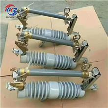 户外型高压陶瓷熔断器 户外高压跌落式瓷熔断器 高压跌落式熔断器
