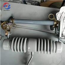 户外断路器 户外高压跌落式瓷熔断器 户外型高压陶瓷熔断器 按需供应