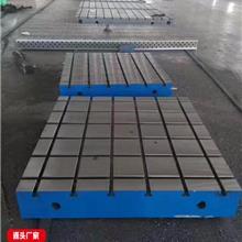 2米乘5米重型装配铸铁平板 测量检验平台 铸铁检测平板 支持定制 康兴机电