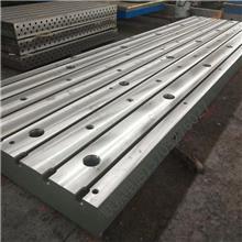 供应 机床工作台 铸铁焊接平板 质量优良 铸铁研磨平台