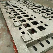 龙门铣床床身铸件 加工定制 树脂砂HT300立式车床床身铸件 油压机铸件床身
