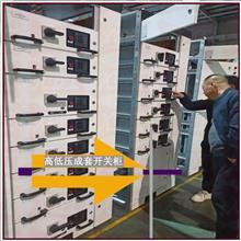 河南环网柜 PT柜 计量柜 ggd开关柜 成套开关柜智能化控制