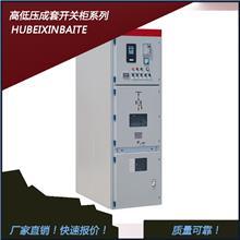 低压开关柜 mns低压柜 ggd低压出线固定式开关柜