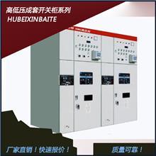 低压开关柜 mns低压柜 ggd低压进线固定式开关柜送电操作步骤